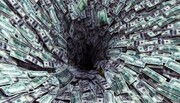 شرط کنترل نقدینگی با عملیات بازار باز بانکی