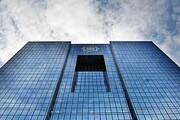 برنامه بانک ها در جهت تحقق جهش تولید