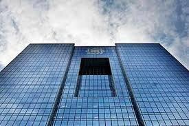 ماجرای دلخوری بانک مرکزی از قوه قضاییه چه بود؟