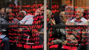 مهمترین اخبار اقتصادی و بورسی امروز ( ۱۲ مرداد ۱۴۰۰)