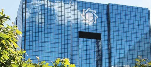 بانک مرکزی به رییس مجلس نامه داد