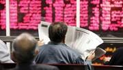 صعود مجدد نرخ دلار، ریزش شاخص کل بورس