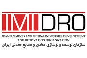 خبرهایی از معدن و صنایع معدنی که بورس را تکان میدهد/ دارندگان سهامهای  فخوز، فولاد، کگل، فملی و کچاد بخوانند