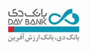 برگزاری مزایده در بانک دی