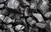 نزول قیمت جهانی فلزات و سنگآهن