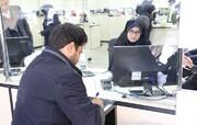 توزیع بسته اقلام دارویی و پزشکی میان کارکنان شعب بانک توسعه تعاون
