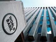پیشبینی امیدوارکننده بانک جهانی برای اقتصاد ایران