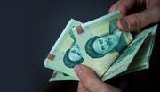 یارانه معیشتی دی ماه امشب واریز میشود