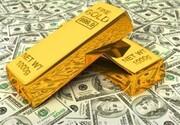 آخرین تحولات بازار طلا امروز (۱۱ مرداد ۹۹)
