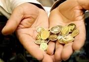 قیمت انواع سکه و طلا در۹۹/۱۱/۲۸