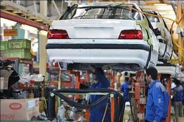 فرار سرمایهها از بورس به بازار خودرو حقیقت دارد؟/ قرعهکشی خودرو؛ لاتاری ملی