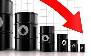 قیمت جهانی نفت (۱۴۰۰/۵/۱)