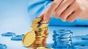 وصندوق توزیع سود سال مالی ۹۸ را آغاز کرد