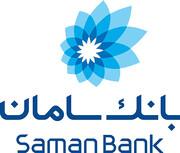 موفقیت بانک سامان در کسب تندیس زرین رضایتمندی مشتری