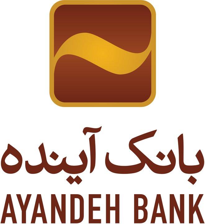 بانک آینده، رتبه نخست در کاهش میزان چکهای عودتی