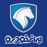 قیمت محصولات ایران خودرو در ۱۴۰۰/۴/۲ + جدول