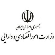 سرپرست روابط عمومی وزارت اقتصاد مشخص شد
