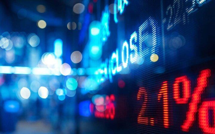 تقابل بازار سرمایه و بازار پول