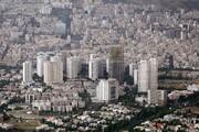 رشد ۸۰ درصدی معاملات مسکن خرداد ماه شهر تهران