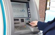 افزایش سرمایه ۲۳۴ درصدی بانک دی