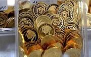 قیمت انواع سکه در ۱۴۰۰/۰۱/۲۲