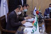 بورس و ثبت اسناد تفاهمنامه امضا کردند