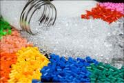 اعلام قیمت پایه محصولات محصولات پلیمری و شیمیایی