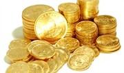 طلا و سکه امروز چند؟ (۵ مرداد ۱۴۰۰)