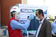 خودکفایی ایران در تولید چادر مشکی