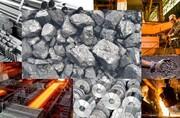 نظر موافق دو فعال معدنی از رشد سهام معدنی/ آیا نماد فولادیها مثبت میشود؟