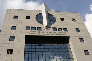 فعال شدن سایتهای جعلی بورسی و سهام عدالت