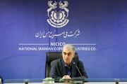 سعدمحمدی به پرسشهای  بازنشستگان مس پاسخ گفت
