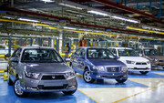 آغاز پیشفروش محصولات ایران خودرو