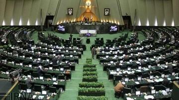 بررسی مسکن و بورس در مجلس