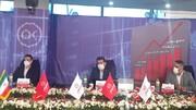 «افق» افزایش سرمایه میدهد/ تقسیم ۵۰۰۰ ریال سود در مجمع