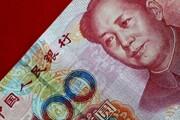 نگاهی به صنعت مدیریت دارایی ۱۴.۶ هزار میلیارد دلاری چین