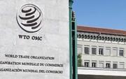 عصبانیت آمریکا از حکم سازمان جهانی تجارت