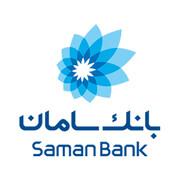 افشای «سامان» در خصوص برگزاری مزایده املاک تملیکی