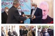 امضاء تفاهمنامه همکاری مشترک بین بنیاد شهید و شرکت مس