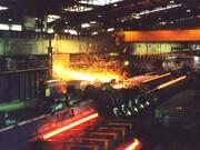 شرایط خوب شرکتهای گروه فلزات