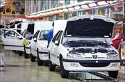 پیش شرط اصلی عرضه خودرو در بورس کالا چیست؟
