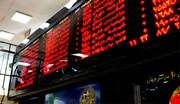 دلایل افت بازار سهام