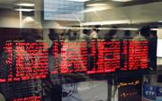 پیشبینی عضو اتاق بازرگانی از وضعیت بورس اوراق بهادار