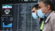 نگرانیها در بورس به پایان میرسد؟