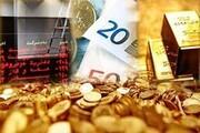 مهمترین اخبار اقتصادی و بورسی امروز ۴ آذر