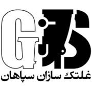مدیرعامل «فسازان» درآمده حاصل از سرمایهگذاری را اعلام کرد