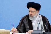 ابلاغ دستورالعمل ساماندهی رسیدگی به پروندههای بازار سرمایه ایران