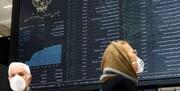 پیش بینی وضعیت بورس برای شنبه ۱ آذر ۹۹/ روند صعودی بازار هفته آینده هم ادامه مییابد؟