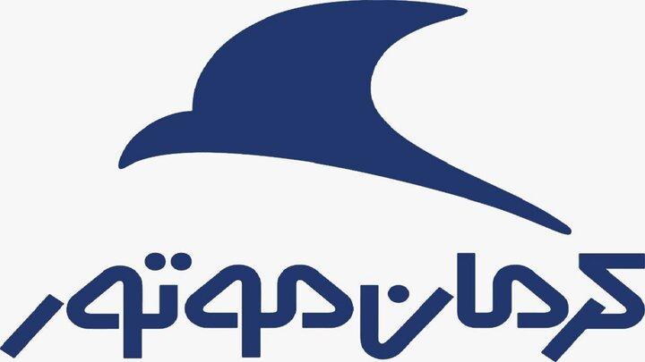 قیمت خودروهای جک و لیفان کرمان موتور در ۱۷ فروردین ۱۴۰۰ +جدول