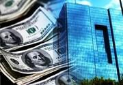 هشدار درباره خطرات ناشی از تورم جهانی